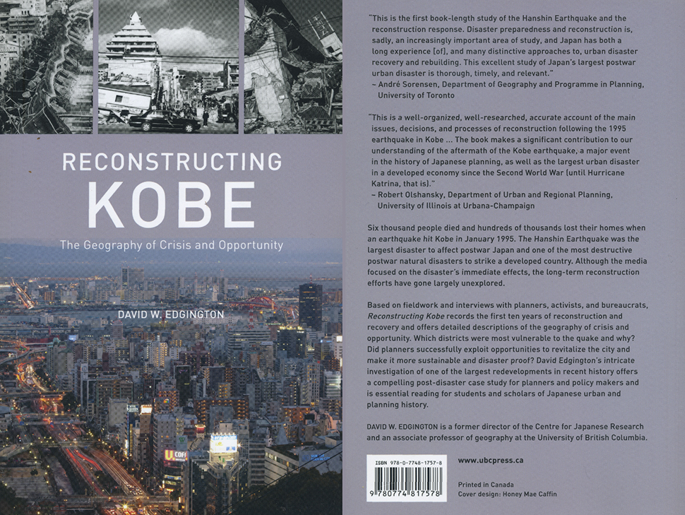pub_edgington_kobe-01